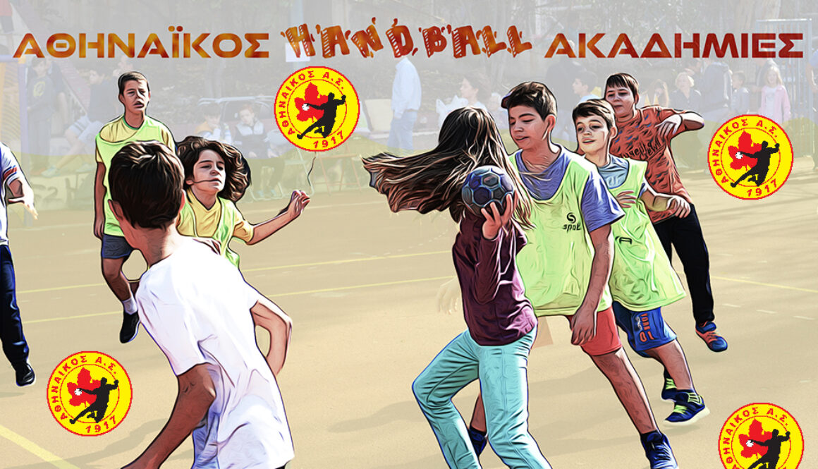 handball academies logo