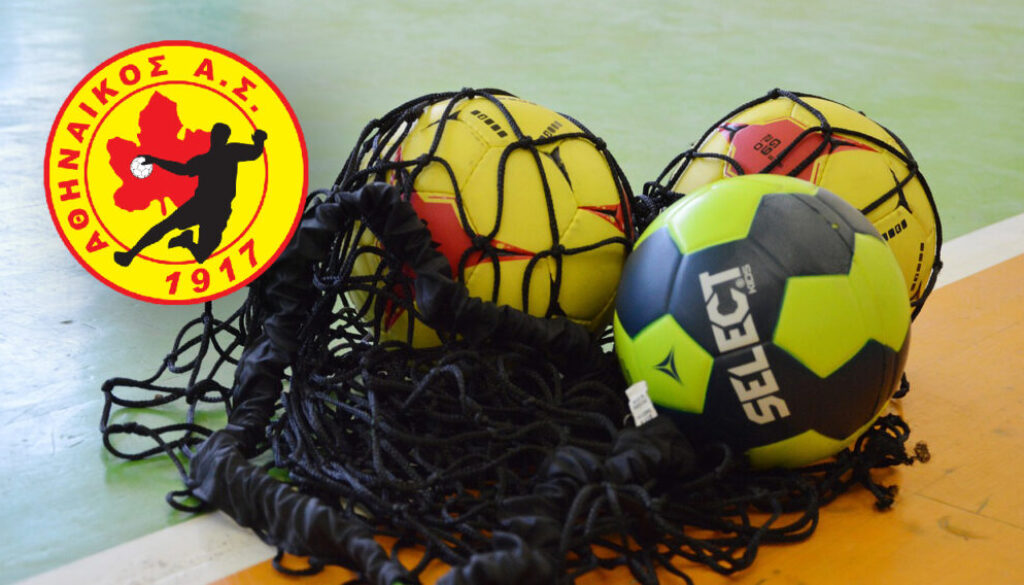 handball open again