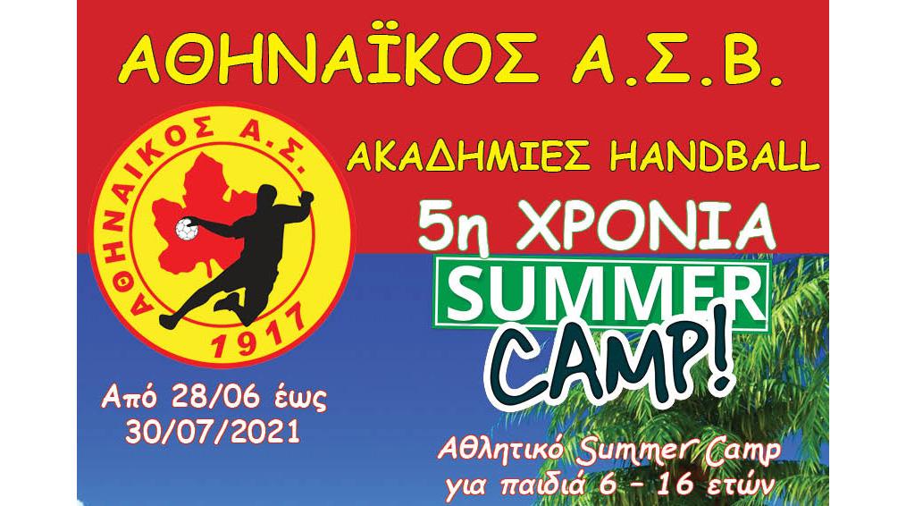 summer camp 2021 web